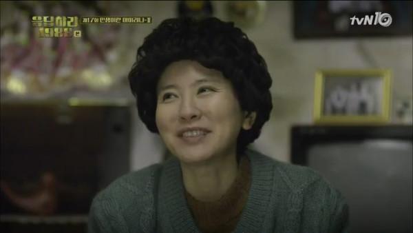 Korea 1988  bscap0129 (1)