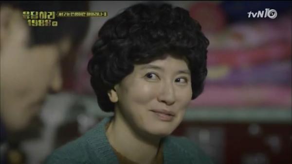 Korea 1988  bscap0129