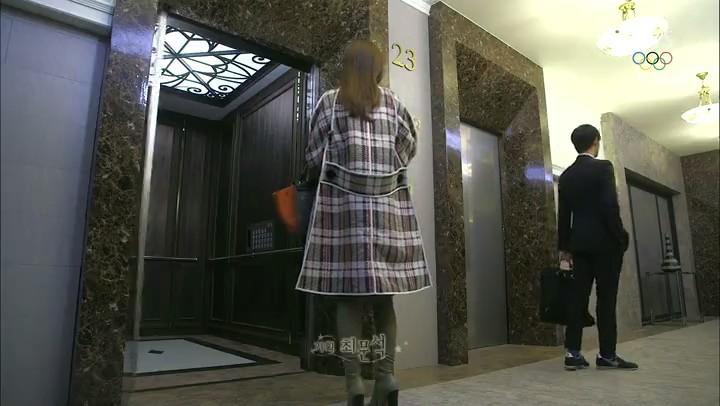 Asia - Fashion MANstarcps8 (1)