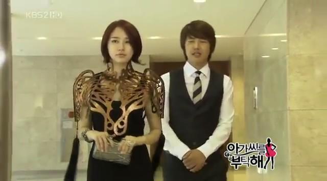 04 Fashion - Asia movie bscap0000