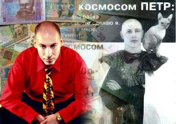 UKR - Gordon - gordon_n_petr_01