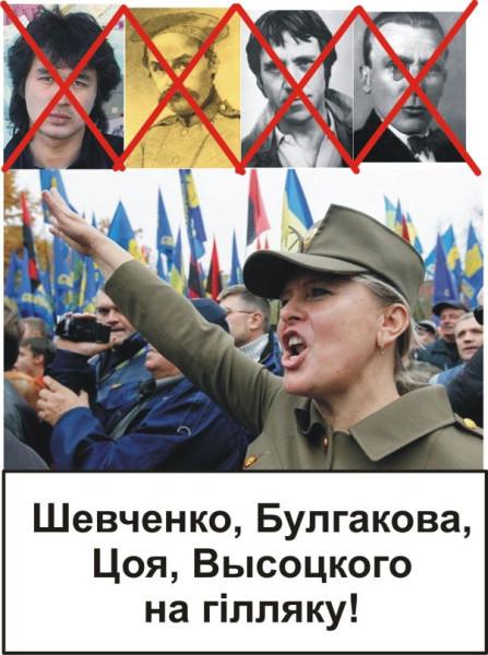 Шевченко Цоя на гилляку