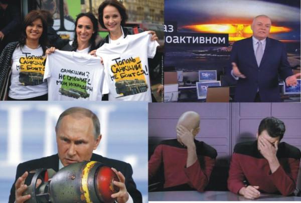 Putin Rakety phi