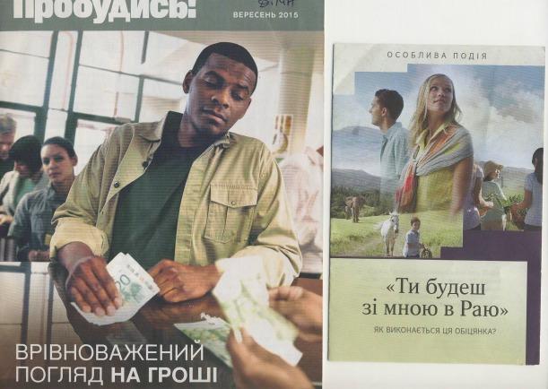 SCAN - Reklama-Iegovy0004 (4)