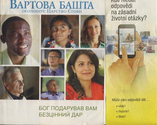 SCAN - Reklama-Iegovy0004 (5)