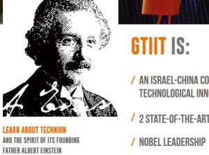 Einstein GTIT