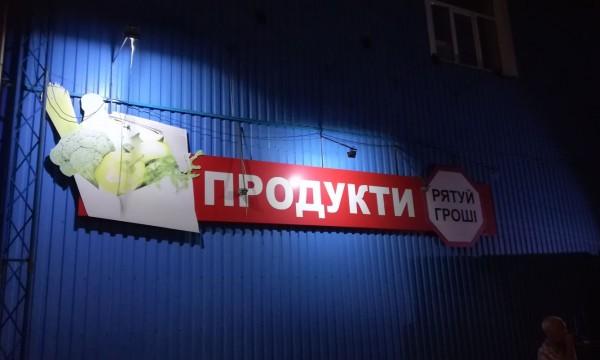 SUMY01 - Vyveska_20180708_