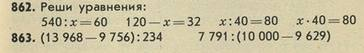 Matem CCCP 3j kl pboard02