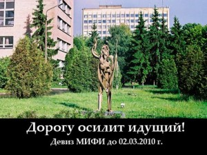 cerkov skitched-20100304-150324