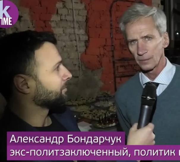 UKR_VLC_Самые секретные пожелания от друзей Klymenko Time (12)