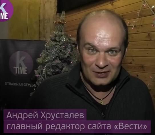 UKR_VLC_Самые секретные пожелания от друзей Klymenko Time (13)
