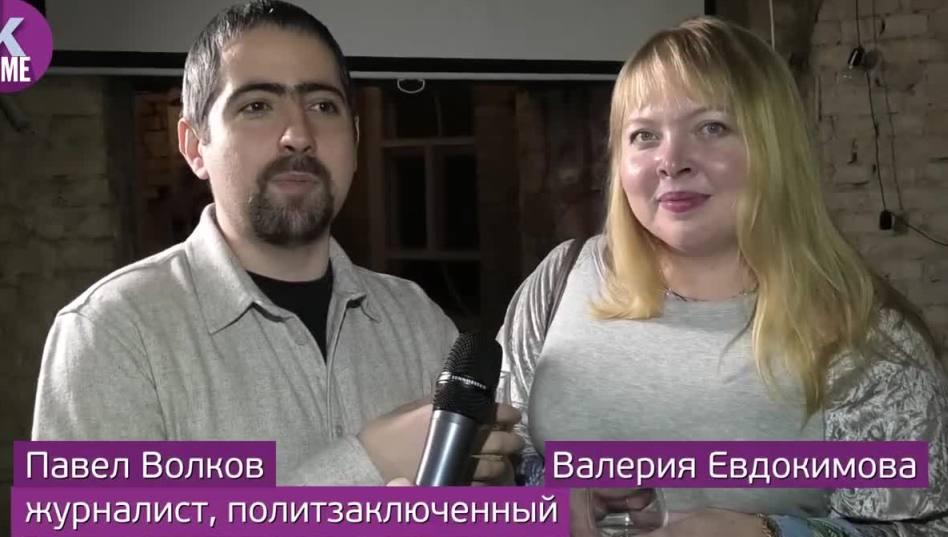 UKR_VLC_Самые секретные пожелания от друзей Klymenko Time (16)