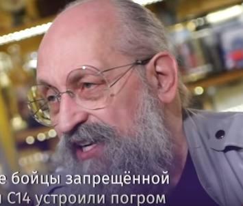 yt Анатолий Вассерман