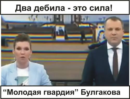Молодая гвардия Булгакова_CRL