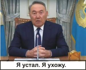 nazarbajevhic1