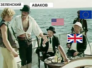 Zelenskii Avakov c