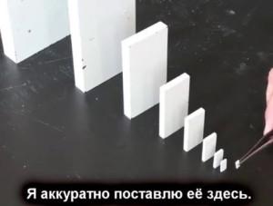 domino esdefault