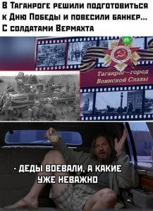 02 - Marazm 9May Taganrog а