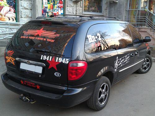 RASKA - kolorady - marazm 7687682