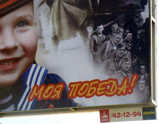 RASKA - marazm - plakaty 9May H (2)