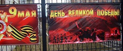 RASKA - marazm - plakaty 9May H (3)