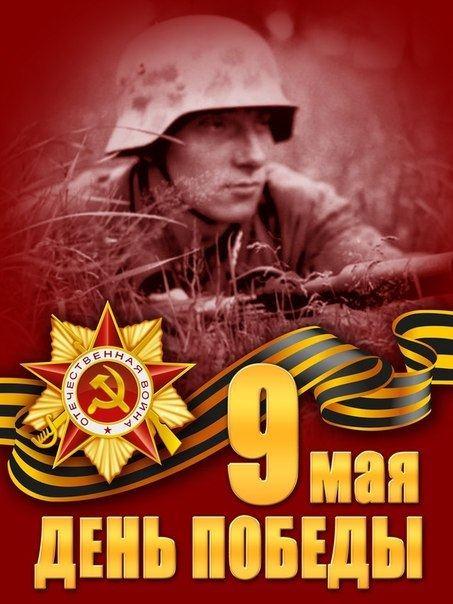 RASKA - marazm - plakaty 9May H (4)