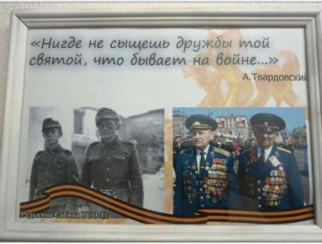 RASKA - marazm - plakaty 9May H (5)