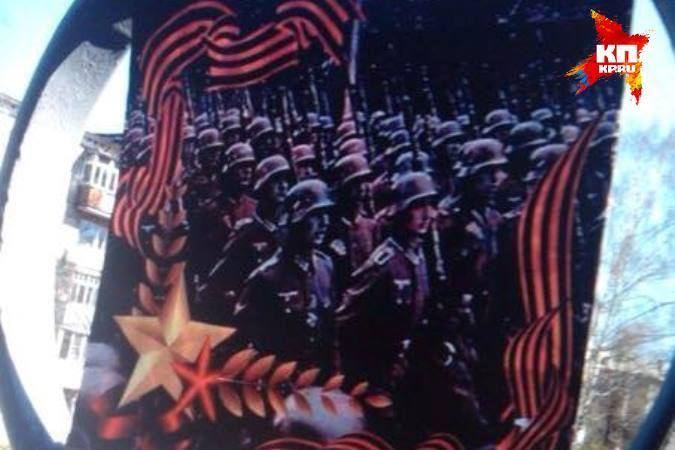 RASKA - marazm - plakaty 9May H