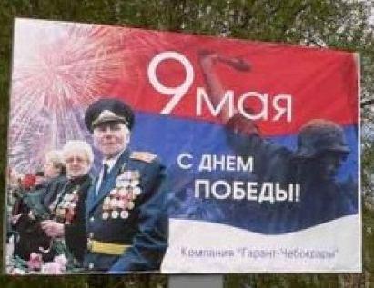 RASKA Marazm 9May nazi plakat z741f
