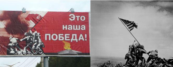 RASKA Самые дикие и нелепые плакаты к 9 мая (13)