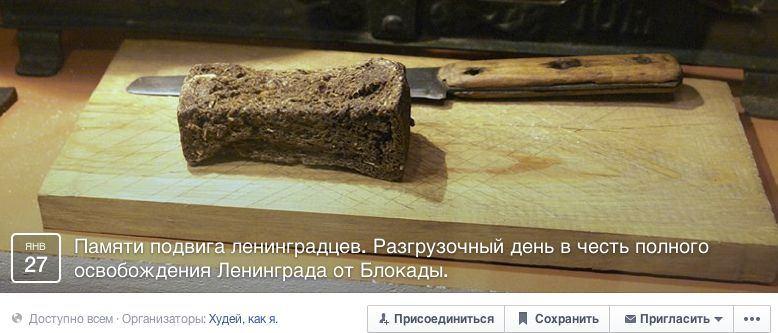 RUS - Marazm - podonki 261172_900