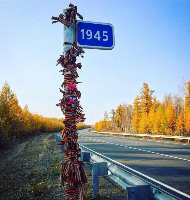 RUS - Psycho - marazm 9 May519898