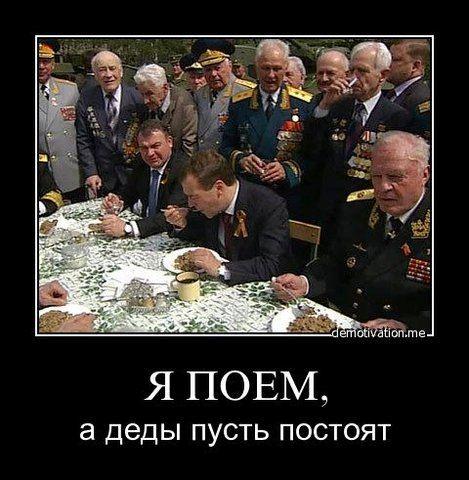 RUS -Medved&Putin 2011May09 (3)