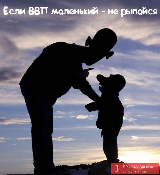 002 Putin - photo_56small