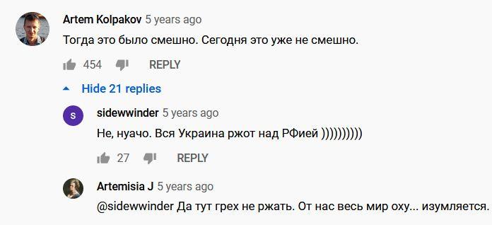 comm Михаил Жванецкий Турникеты (1982)4