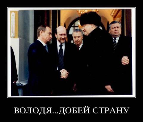 007 elcin_putin