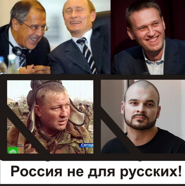 Буданов Тесак