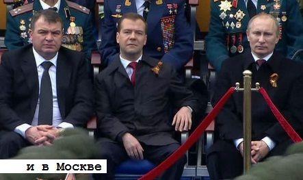021 Putin-Serdukov pardy v Moskve i Rime !!!parad