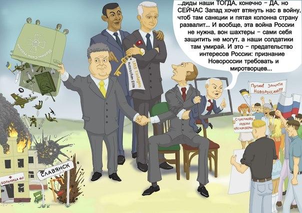 Putin - 9319_7v3celtaqne