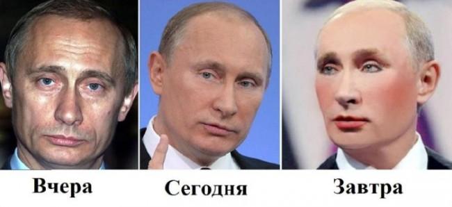 Putin - botoks 58769894_orig