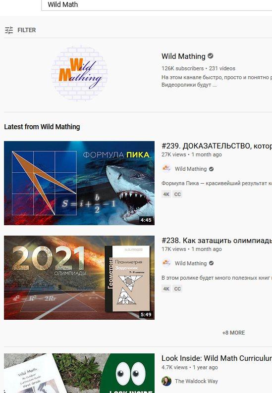 yt search  Wild Mathing2.jpg