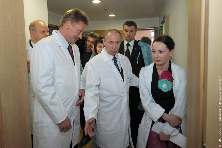 Putin-slabyje - podonok 2 Hamatova Putin w3