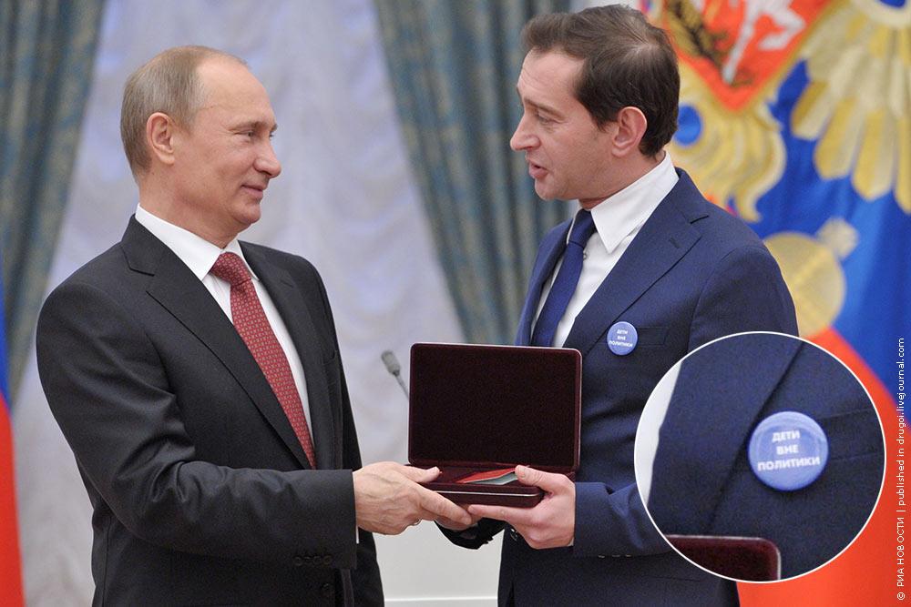 Putin-slabyje - podonok poet 3 Hamatova-Habenskii 47575_original