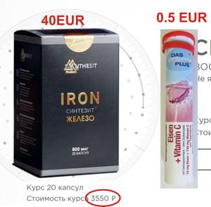 Iron reklama ragphic1.jpg