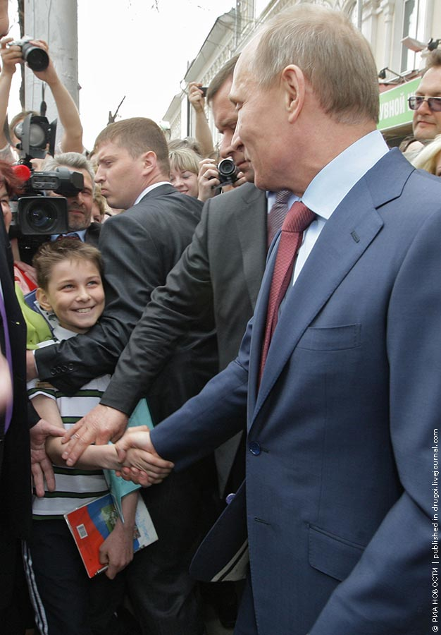 Putin-slabyje-kids-Malchik 49cz34