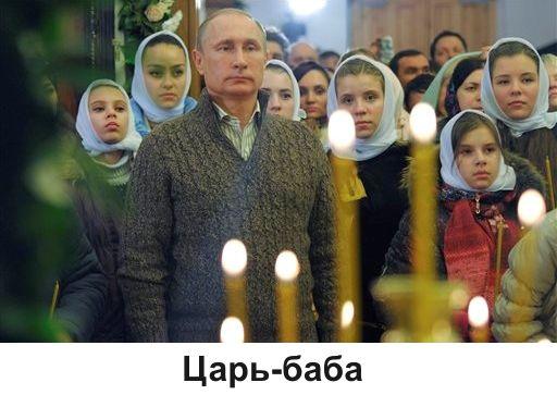 Putin-Slabyje-woman-tzar-baba