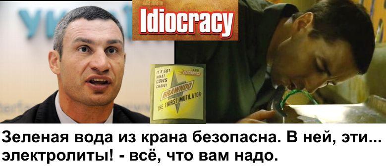 idiokratija 00 - Klichko