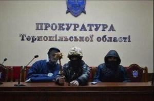 прокуратура тернопільської області JrGlIT5A