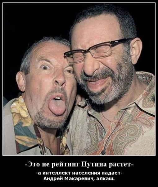 Makarevich - Я-Ватник-разное-макаревич-1355938
