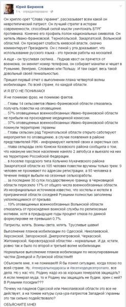 Birukov o maidanutych_11cd59_a75cb82f_XXL